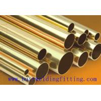 Buy cheap ASME B466 C70600 Copper Nickel Tube from wholesalers