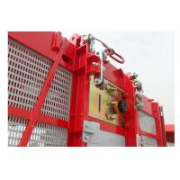 Buy cheap CE / ISO Construction Material Hoist 1000kg for Bridge , Underground Project product