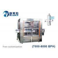 Industry Label Auxiliary Equipment Hot Melt Labeling Machine 1-30m / Min for sale