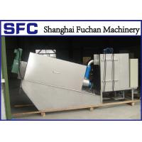 Buy cheap Industrial Sludge Dewatering Machine Dehydration Muiti Disc Screw Filter Press product