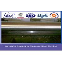 China 7mm CD / Peeling Bright Stainless Steel Round Rod / Bar For Automobile , SUS 309S 0Cr23Ni13 on sale