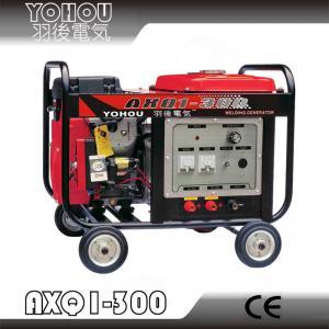 China Portable Welder Generator Set  /Welding Generator 200A 300A 400A wholesale