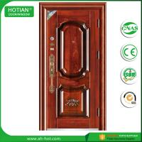 Buy cheap China top suppliers house main gate designs steel security door single door for residential product
