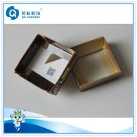 Buy cheap QR Code Anti Counterfeiting Packaging Printing, Custom Serials Number Packing Box product