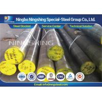 Buy cheap 34CrNiMo6 / 1.6582 Alloy Steel Bar , Machinery / Engineering Steel Round Bar product