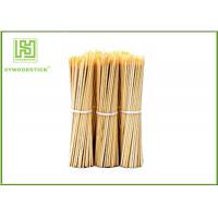 China Eco - Friendly Bamboo BBQ Sticks Vegetarian Bbq Skewers Wooden 25cm Length wholesale