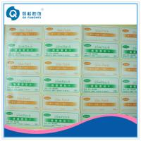 Buy cheap Permanent adhesive waterproof labels for glass / Shampoo product