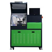 Buy cheap high precision flow meter Common Rail Injector Test Bench 4Kw 2000Bar to test the common rail injectors, product