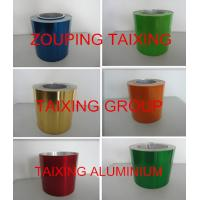 Buy cheap lacquer aluminium coil for pilfer proof caps product