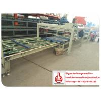 Buy cheap High Capacity Straw Wall Panel Manufacturing EquipmentCustomize Different Sizes XD-DB Model product