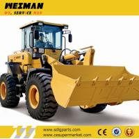 Buy cheap SDLG LG946L wheel loader for sale product