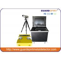 Buy cheap Border control UVSS and UVIS Under Vehicle Surveillance System 18kHz product