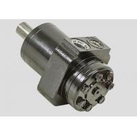Buy cheap BMPW Series Hydraulic Wheel Motor And Pump Replace White WP Series 157060W31F3AAAAA product