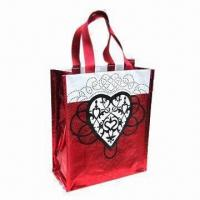 Buy cheap Plastic Gift Bag, PP Woven with Printed OPP Lamination Bag, Measuring 25.5 x 30.5 x 12.5cm product