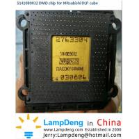 Buy cheap DMD chip S1410-9037-S1410B9032- for Projectors, Lampdeng China product