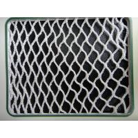 Buy cheap Deep Sea HDPE Fishing Nets / Gill Net Fishing With Single Knot Or Double Knots product