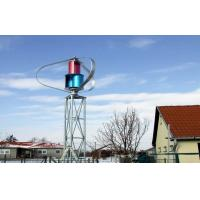 Buy cheap High Efficiency Maglev Wind Power Generator 3KW Wind Turbine Maglev product