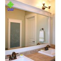 Buy cheap 2-6mm Thickness Anti Corrosion Silver Wall Mirror Bevelled Edge For Washstand product