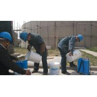 Buy cheap Liquid Concrete Waterproofing Factory Supply product