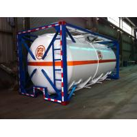 Buy cheap Liquid Tank Container 48000L ISO International Shipping 40ft product