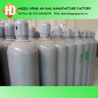 Buy cheap high purity helium gas 99.999% product