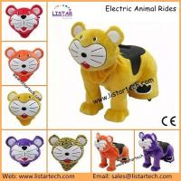 Buy cheap Pedal Car Electrical Kids Ride on Car Baby Walking Animal Car, Plush Walking Animal Rides product