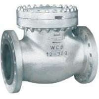 Buy cheap API 600 Swing Check Valves product