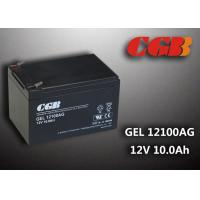Buy cheap ABS Plastic AGM Storage GEL Lead Acid Battery recharge GEL12100AG 12V 10AH product
