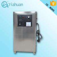 China HY-005 10g high quality quite ozone generator for odor removal on sale