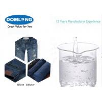 Buy cheap Textile Auxiliaries Silicone oil softener yarn softener product