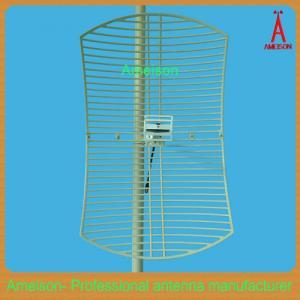 China 2.4GHZ 24dbi Grid Parabolic antenna WLAN wifi antenna on sale