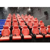 Buy cheap Interactive 7D Movie Theater / 5D Motion Cinema Motion Seat Theater Simulator Amazing product
