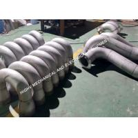 Buy cheap Round Welding Thin Wall Aluminum Tubing , Hydraulic Hose End Fittings Curved from wholesalers