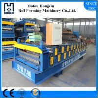 Buy cheap CE Roofing Sheet Roll Forming Machine, Two Layer Metal Roof Forming Machine product