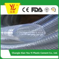 Buy cheap Flexible PVC Suction Hose For Water/Oil/Powder/Chemical product