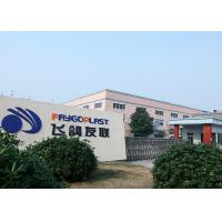 Jiangsu Faygo Union Machinery Co., Ltd.