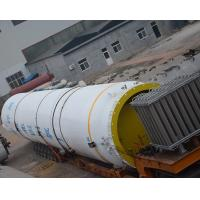 Buy cheap 1.0m3 Volume Gas Storage Tank ISO Tank Container 800mm Inner Container Diameter product