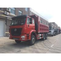 Buy cheap High Rigidity Heavy Duty Dump Truck For Engineering Construction Model ZZ3255N3846 product