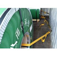 Buy cheap EN Grade 1.4404 Cold Rolled Stainless Steel Coil , 0.3 - 3.0mm Thickness SS Coil product