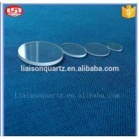 China New design OEM acceptted hot sell quartz stone cutting disc wholesale