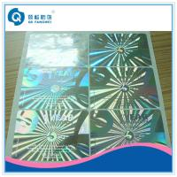 Buy cheap Custom Hologram Stickers , Security Warranty Void Hologram Label  product