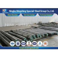 Buy cheap High Toughness DIN 1.2767 Round Steel Bar Air / Oil Hardening Tool Steel product