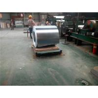 Buy cheap 1000 x 2000mm Galvanised Metal Sheet Cold Rolled 0.4mm - 3mm Thickness product