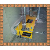 Buy cheap 1200mm Cement Plastering Machine product