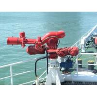 Buy cheap Marine Fire Fighting System product