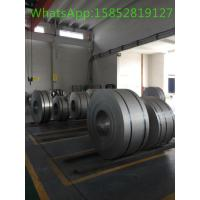 China Hot Rolled 316 430 Duplex Steel Stainless Steel Tubing Coil for Container Plate wholesale
