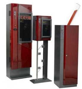 Buy cheap Prépayées cartes Wiegand véhicule Intelligent gestion système pour Win2000 RS485 du parc de stationnement product