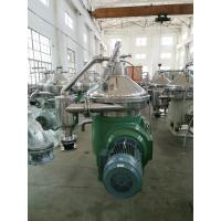 Buy cheap High Precision Nozzle Disc Oil Separator Continuous Discharge 7500-30000 L/H product