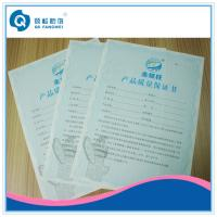 Buy cheap Gift / Stock / Share / Degree Certificate Printing Service , Pantone Color product