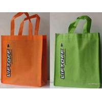 Buy cheap reusable pp non woven shopping bags any size any color any printing from wholesalers